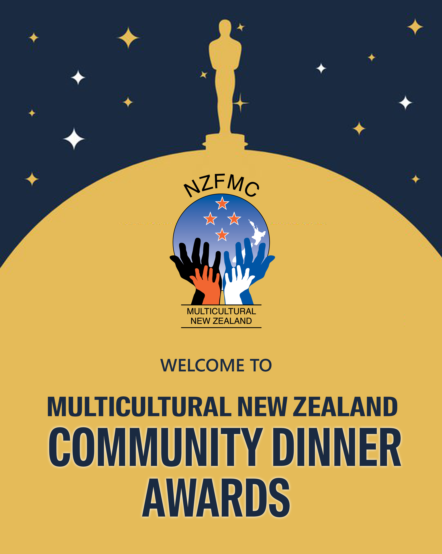 Community Dinner Awards Gala